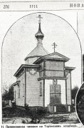 Церковь Спаса Нерукотворного Образа на кладбище в Териоки - Санкт-Петербург - Санкт-Петербург, Курортный район - г. Санкт-Петербург