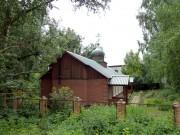 Церковь Михаила Архангела (старая) - Исаклы - Исаклинский район - Самарская область