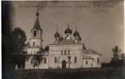 Церковь Рождества Пресвятой Богородицы - Лахва - Лунинецкий район - Беларусь, Брестская область