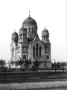 Иваново,