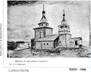 Церковь Николая Чудотворца (старая) - Козьмогородское (Кузьмин Городок) - Мезенский район - Архангельская область
