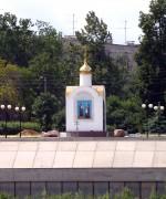 Часовня Петра и Февронии - Балахна - Балахнинский район - Нижегородская область