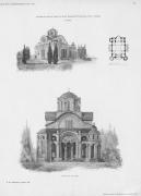 Лиепая. Александра Невского в память Александра III, собор