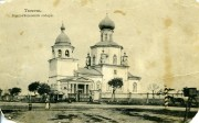 Собор Благовещения Пресвятой Богородицы - Тюмень - Тюмень, город - Тюменская область
