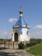 Неизвестная часовня - Елизаветинская - Азовский район и г. Азов - Ростовская область