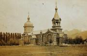 Церковь Алексия, митрополита Московского 20-го Туркестанского стрелкового полка - Алматы - Алматы, город - Казахстан