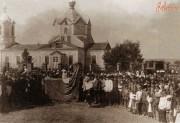 Церковь Николая Чудотворца - Оськино - Хохольский район - Воронежская область
