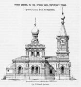 Церковь Воскресения Христова - Старое Село - Витебский район - Беларусь, Витебская область