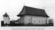 Рэдэуцкий Николаевский монастырь. Церковь Николая Чудотворца - Рэдэуци - Сучава - Румыния