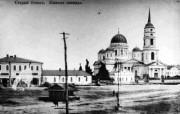 Собор Богоявления Господня - Старый Оскол - Старый Оскол, город - Белгородская область