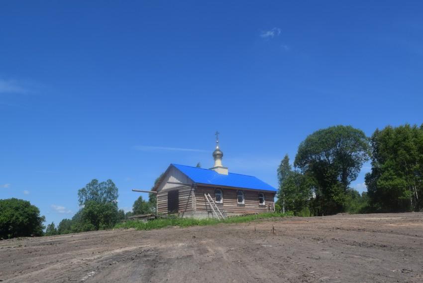 Церковь Константина и Елены, Клины