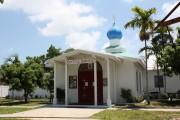Церковь Владимира равноапостольного - Майами - Флорида - США