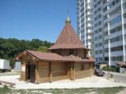 Церковь Георгия Победоносца - Новороссийск - Новороссийск, город - Краснодарский край