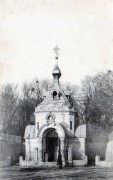 Часовня в память спасения Александра ІІ при покушении 4 апреля 1866 года - Киев - Киев, город - Украина, Киевская область
