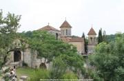 Монастырь Давида и Константина - Моцамета - Имеретия - Грузия