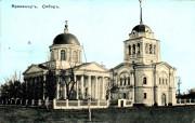 Кременчугский
