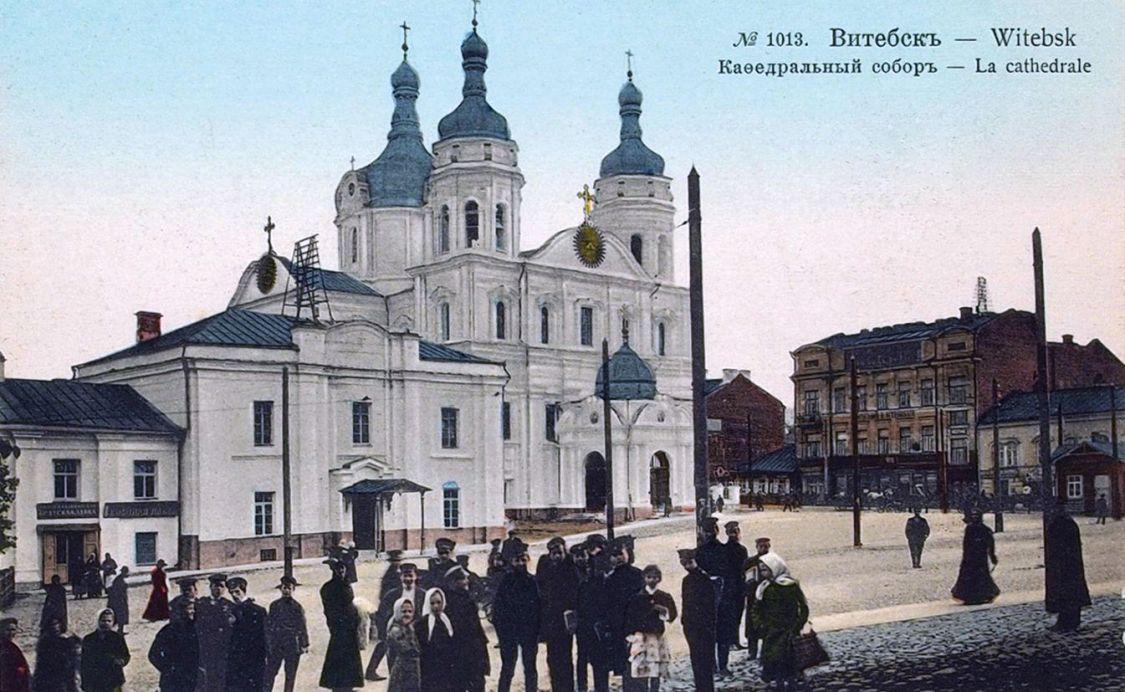 Собор Николая Чудотворца, Витебск
