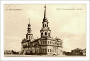 Собор Екатерины Великомученицы - Екатеринбург - Екатеринбург (МО город Екатеринбург) - Свердловская область