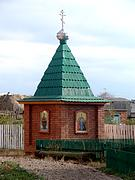 Марфо-Мариинский женский монастырь. Неизвестная часовня - Ира - Кумертау, город - Республика Башкортостан