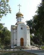 Церковь Георгия Победоносца - Херсон - Херсон, город - Украина, Херсонская область