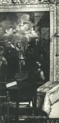 Церковь Введения во храм Пресвятой Богородицы - Нижний Тагил - Нижний Тагил (ГО город Нижний Тагил) - Свердловская область