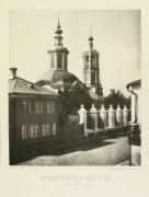 Церковь Панкратия, епископа Тавроменийского, близ Сухаревой башни - Мещанский - Центральный административный округ (ЦАО) - г. Москва