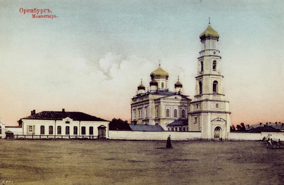 Оренбургская область, Оренбург, город, Оренбург. Успенский женский монастырь, фотография. архивная фотография, фото с http://koyrakh.livejournal.com/1905216.html