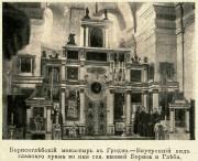 Борисоглебский монастырь - Гродно - Гродненский район - Беларусь, Гродненская область