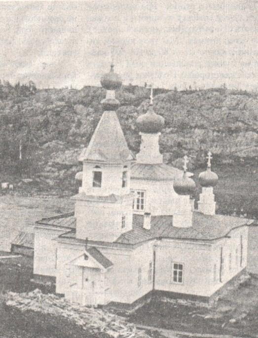 Церковь Воскресения Христова (старая), Умба