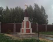 Неизвестная часовня - Заднее Поле - Петушинский район - Владимирская область