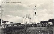 Собор Рождества Пресвятой Богородицы - Муром - Муромский район и г. Муром - Владимирская область