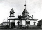 Церковь Иоанна Рыльского - Архангельск - Архангельск, город - Архангельская область