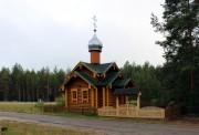 Часовня Дионисия, архиепископа Суздальского - Нея - Нейский район - Костромская область