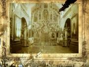 Межигорский Спасо-Преображенский монастырь - Межигорье, урочище - Вышгородский район - Украина, Киевская область
