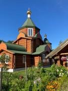 Церковь Боголюбской иконы Божией Матери (строящаяся) - Баложи - Кекавский край - Латвия