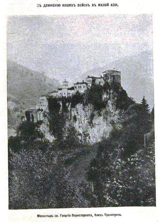 Монастырь Георгия Перистереота, Мачка