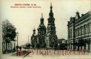 Церковь Вознесения Господня - Одесса - Одесса, город - Украина, Одесская область