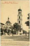 Церковь Покрова Пресвятой Богородицы (единоверческая) - Одесса - Одесса, город - Украина, Одесская область