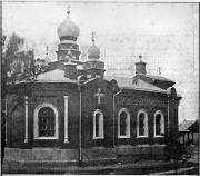 Красновидово. Александра Невского, церковь