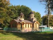 Церковь Феодора Ушакова (временная) в Новогирееве - Москва - Восточный административный округ (ВАО) - г. Москва