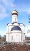 Церковь Илии Пророка - Шагол - Челябинск, город - Челябинская область