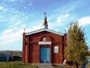 Часовня Воскресения Христова - Азнакаево - Азнакаевский район - Республика Татарстан