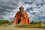 Часовня Воскрешения Лазаря - Рубцовск - Рубцовский район и г. Рубцовск - Алтайский край