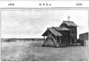 Часовня Параскевы Пятницы - Сура - Пинежский район - Архангельская область