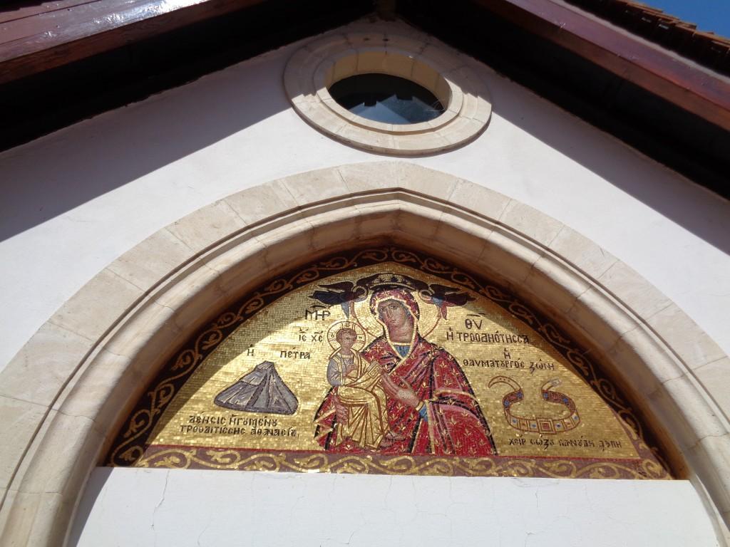 Мужской монастырь Пресвятой Богородицы Троодосской, Платрес