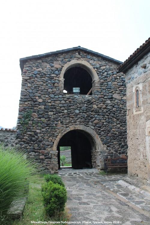 Грузия, Имеретия, Убиси. Георгиевский монастырь, фотография. дополнительная информация