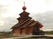Церковь Моисея Мурина в Щербинке - Южное Бутово - Юго-Западный административный округ (ЮЗАО) - г. Москва