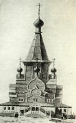 Церковь Климента - Уна - Приморский район - Архангельская область