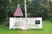Освящённый колодец над Святым источником - Чубковичи - Стародубский район и г. Стародуб - Брянская область