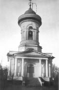 Церковь Всех Святых - Екатеринбург - Екатеринбург (МО город Екатеринбург) - Свердловская область